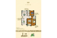 B区J户型-3室2厅2卫-128.4㎡